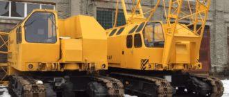 перевозка крана рдк-250